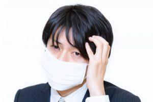 インフルエンザ 症状 b型 1